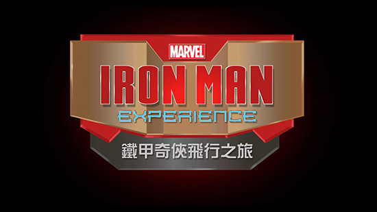Disney HK iron man