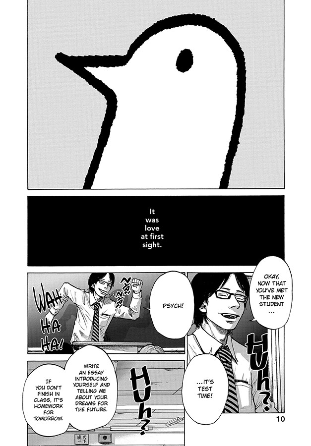 GoodnightPunpun_01_p10