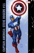 captain_america_steve_rogers_11_corner_box_variant