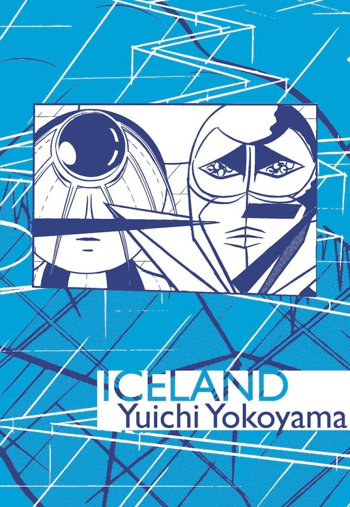 iceland_yokayama.jpg
