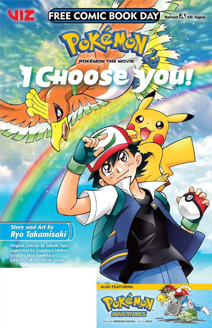 FCBD19_G_VIZ Media_Poke I Choose You Adventures_2.jpg