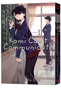 Komi Can't Communicate - Viz Media