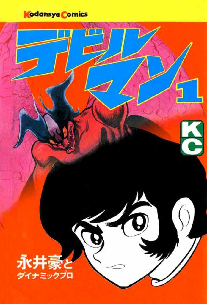 Kodansya comics