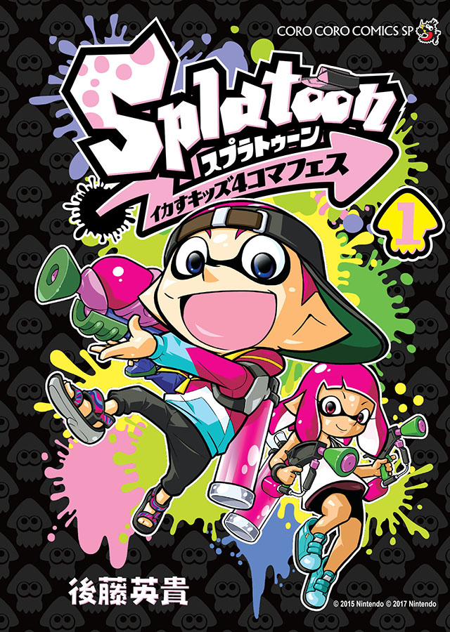 Splatoon
