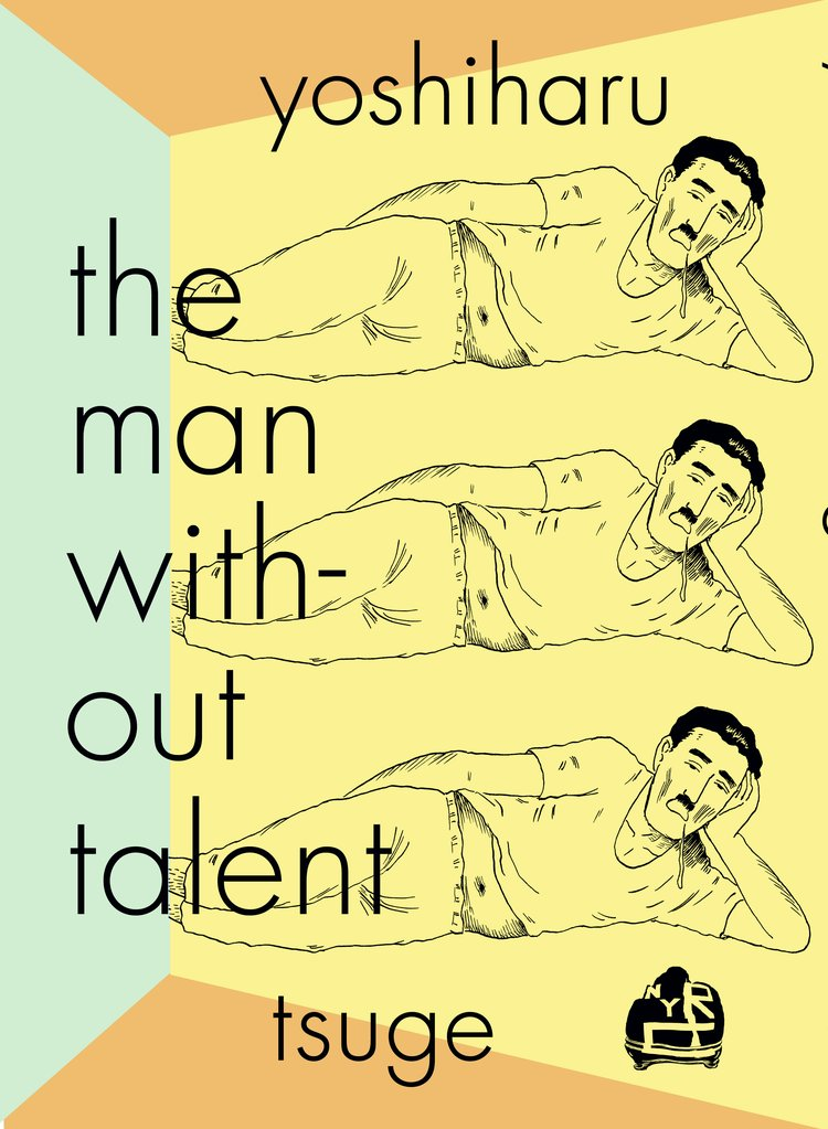 The Man Without Talent Cover