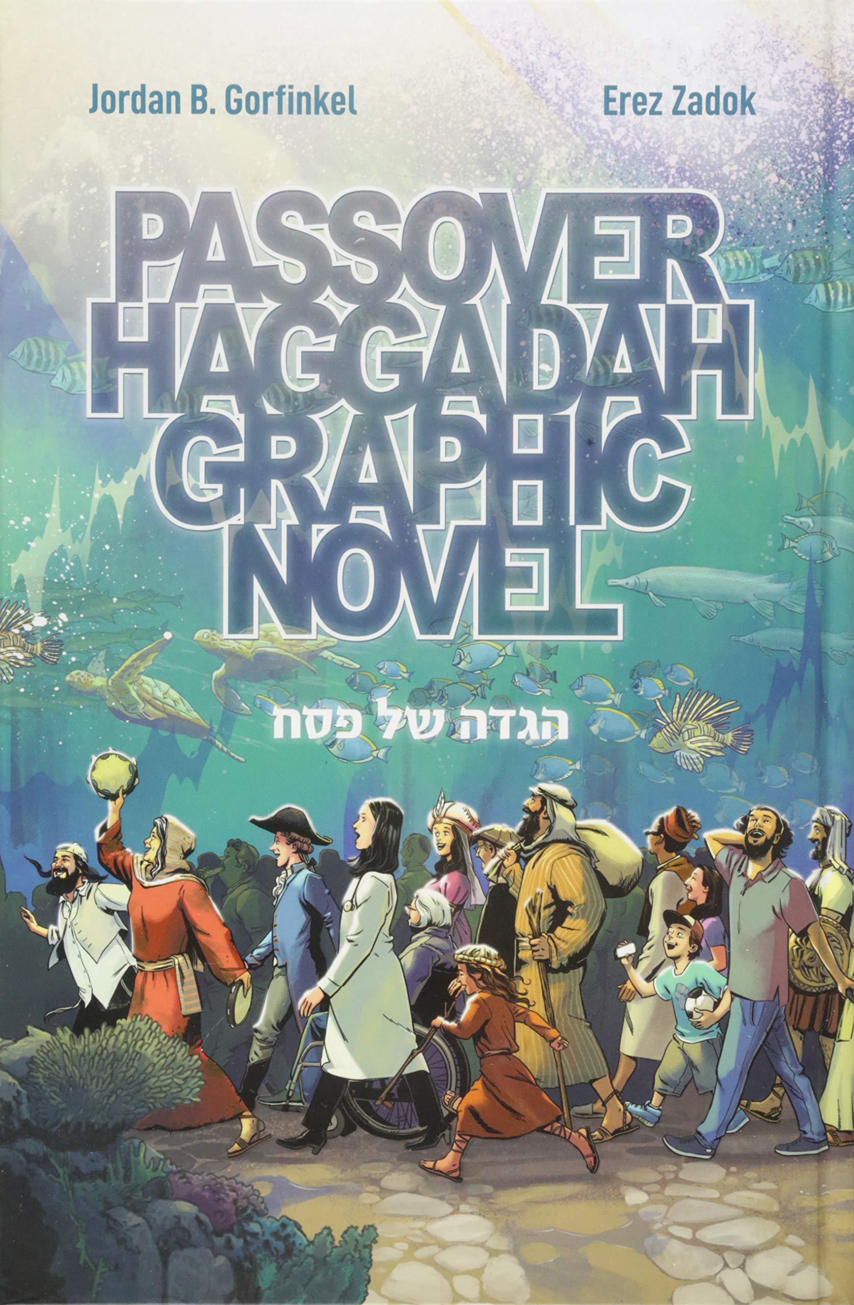 Best Comics of 2019: Passover Haggadah Graphic Novel