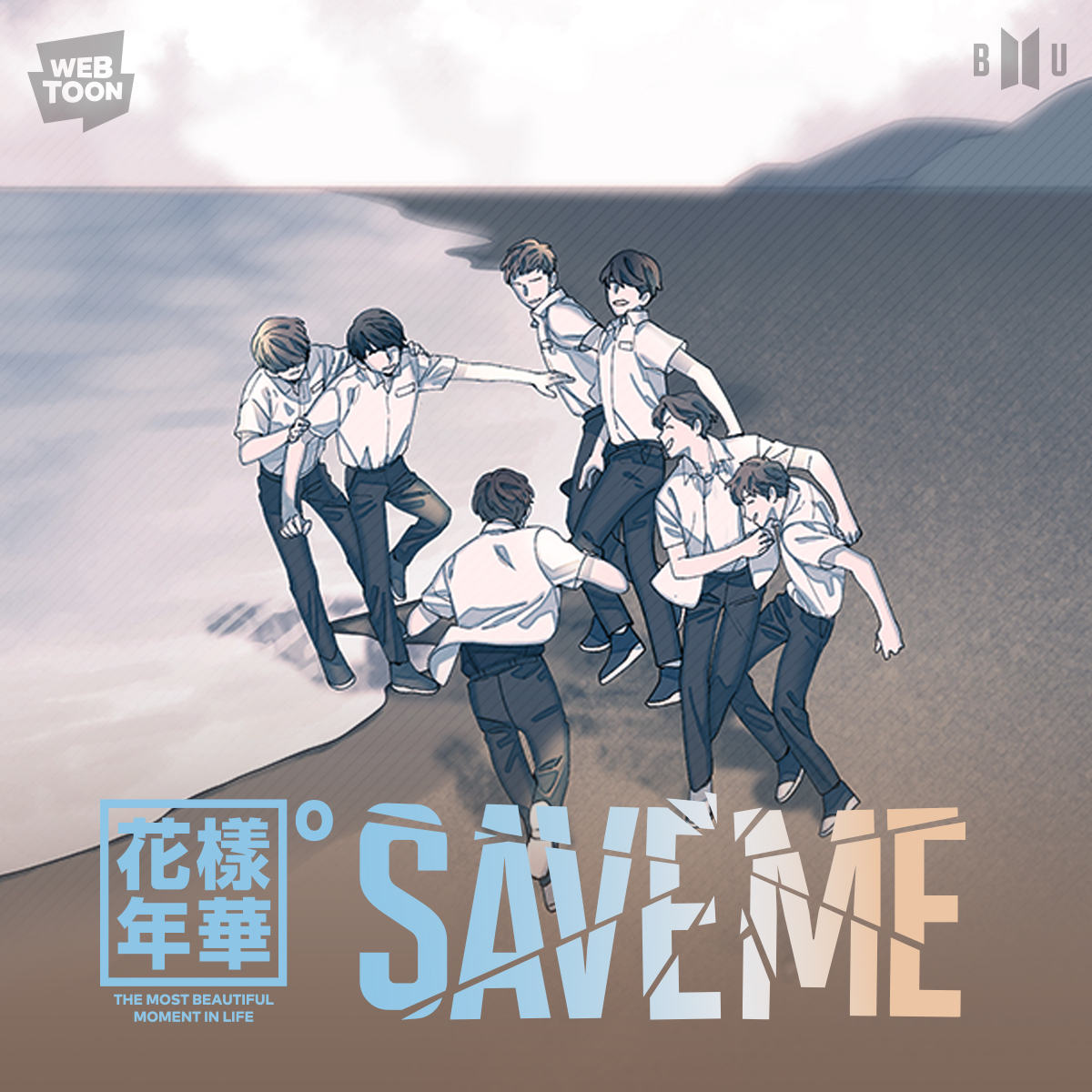 Save Me.jpg