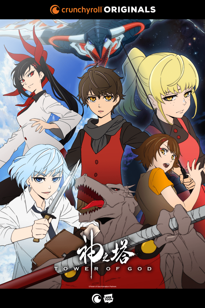 tower of god final trailer