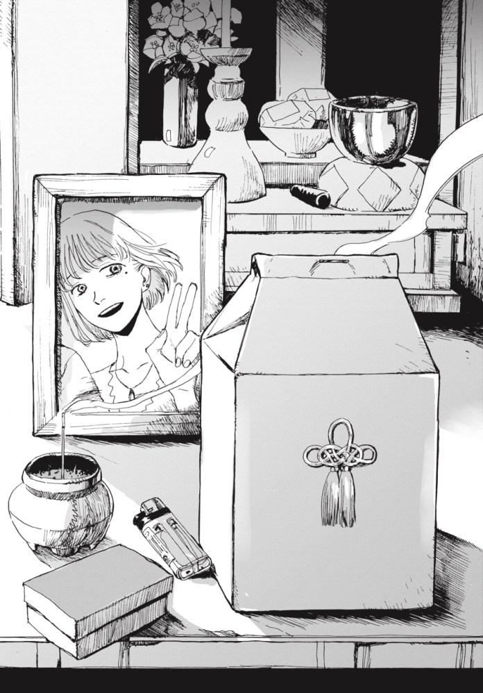 Waka Hirako My Broken Mariko 23