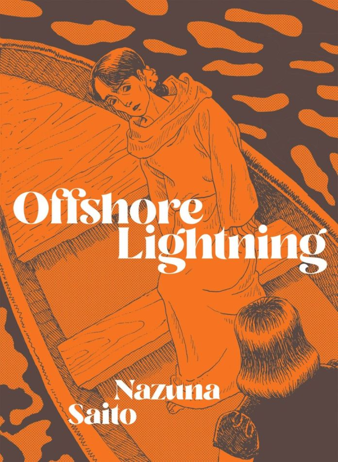 Offshore Lightning