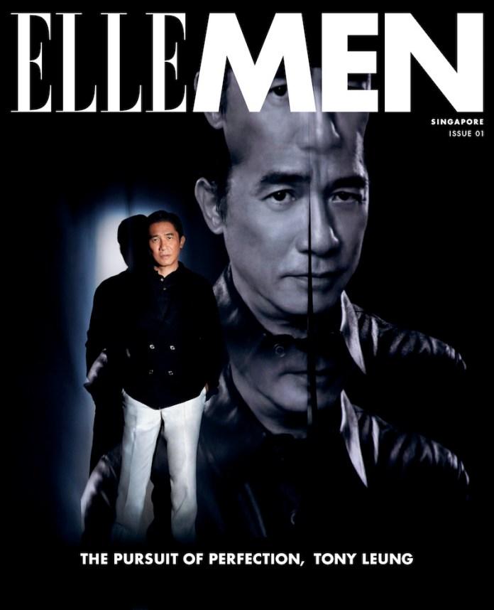 Elle-Men-Cover-copy.jpeg
