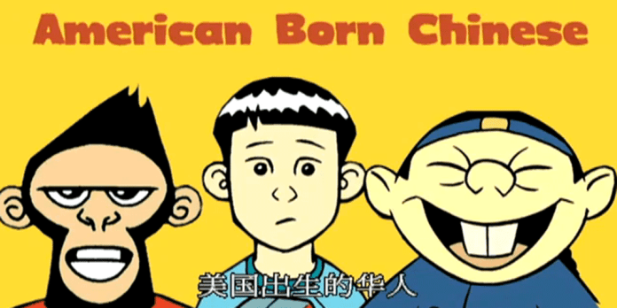 American_Born_Chinese_1024x512.png