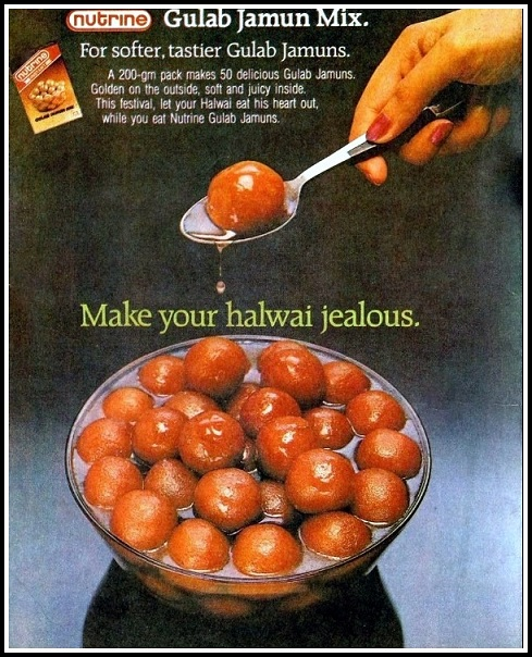 पुराने विज्ञापन - न्यूट्रीन गुलाब जामुन मिक्स