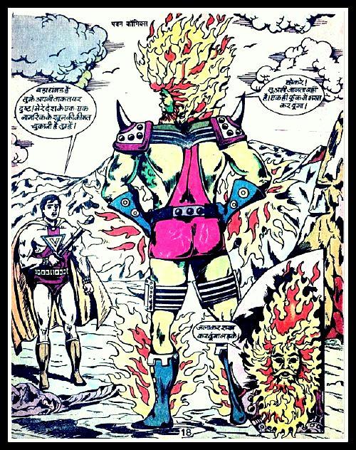 सुपर पॉवर विक्रांत - पवन कॉमिक्स (Pawan Comics)