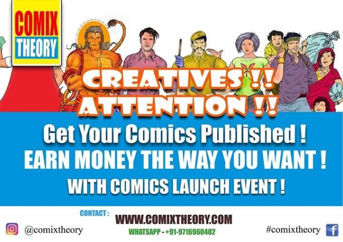 कॉमिक्स थ्योरी  कॉमिक्स लांच इवेंट