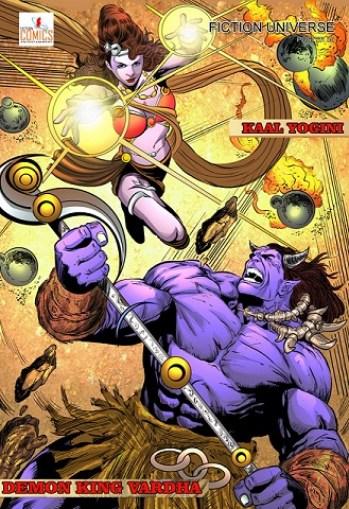 राक्षसराज वर्धा - फिक्शन कॉमिक्स - काल योगिनी