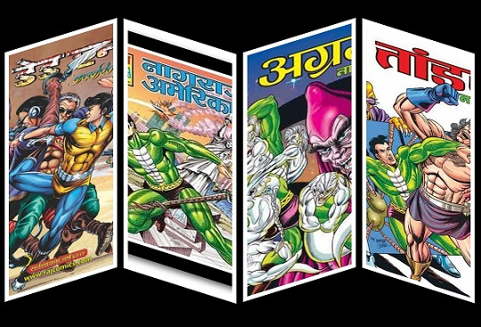 Raj Comics Reprints Cover