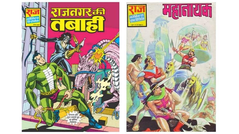 Raj Comics - Rajnagar Ki Tabahi Aur Mahanayak