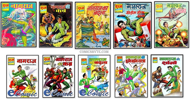 Nagraj-Fisrt-Five-Issues-Raj-Comics
