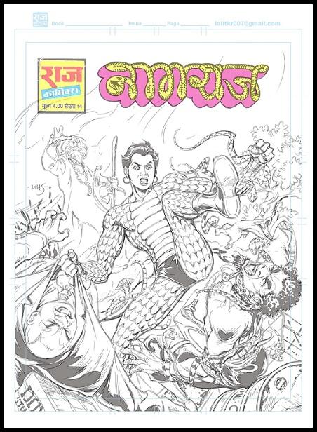 Yugarambh - Nagraj - Raj Comics By Sanjay Gupta