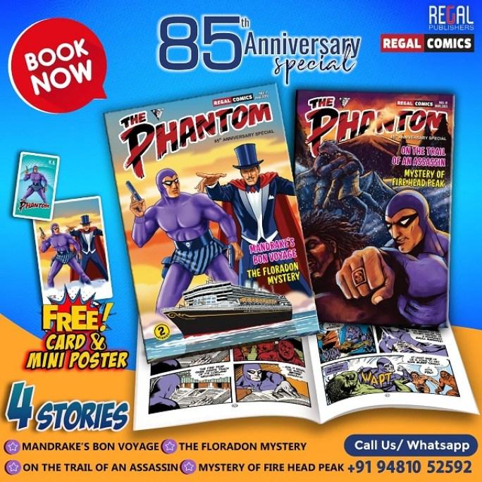 Regal Publishers - Set 4 - The Phantom - 85th Anniversary Special