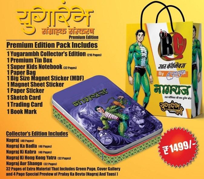 Yugarambh Premium Edition - Raj Comics