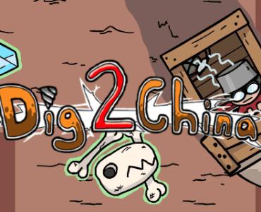 Dig2China - Das unbekannte Spiel des Among Us-Entwickler Innersloth 14
