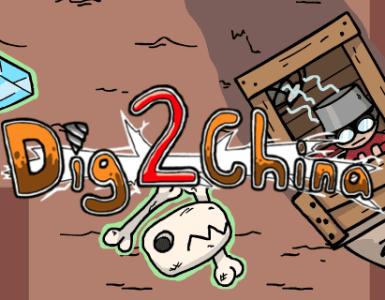 Dig2China - Das unbekannte Spiel des Among Us-Entwickler Innersloth 6