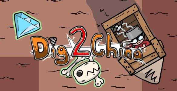 Dig2China - Das unbekannte Spiel des Among Us-Entwickler Innersloth 4