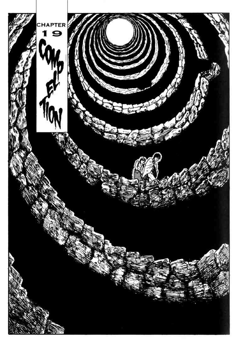Manga Review: Uzumaki (Spiral) Deluxe Edition (3 in 1)