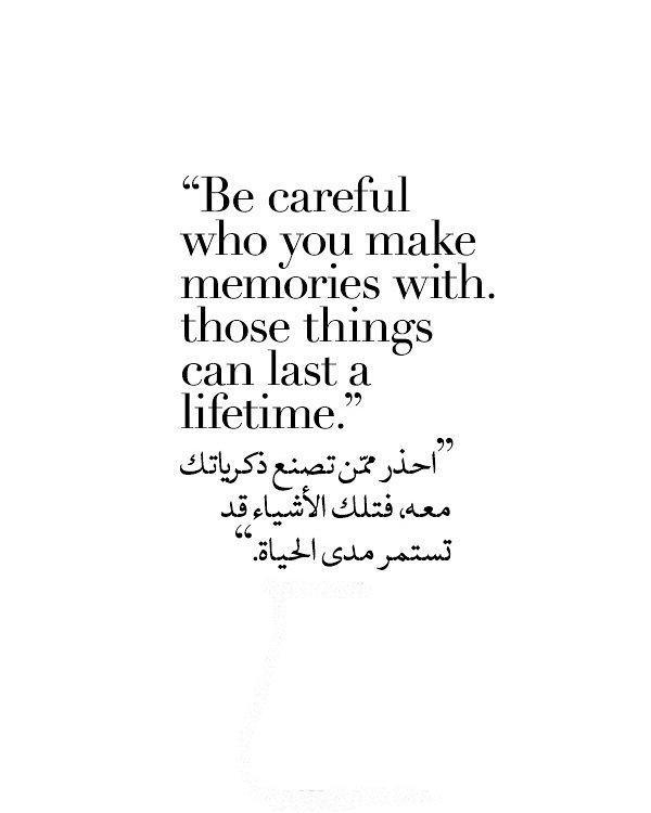 beautiful arabic quotes fr android apk herunterladen