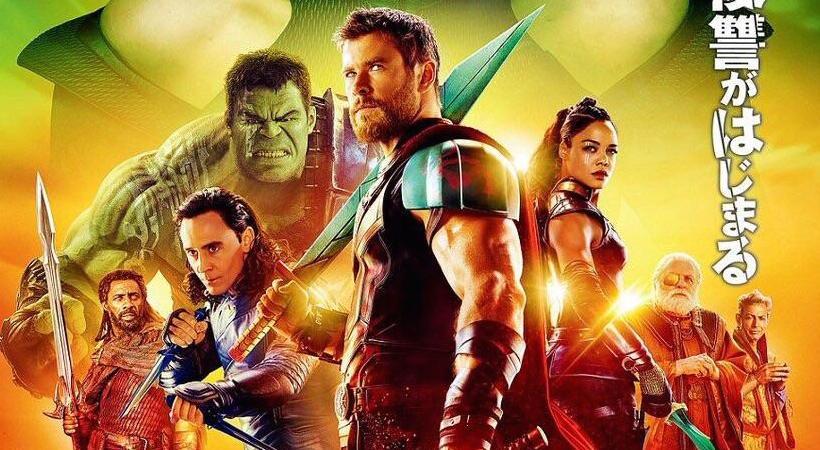 Thor: Ragnarok - Hela domina nel nuovo poster internazionale