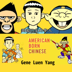 American Born Chinese: La tolerancia… ¿Un cuento chino?