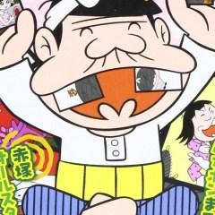Más allá del manga: Fujio Akatsuka