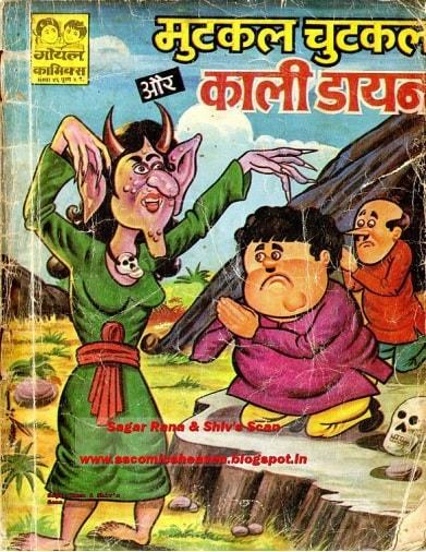 Self Improvement Hindi Pdf