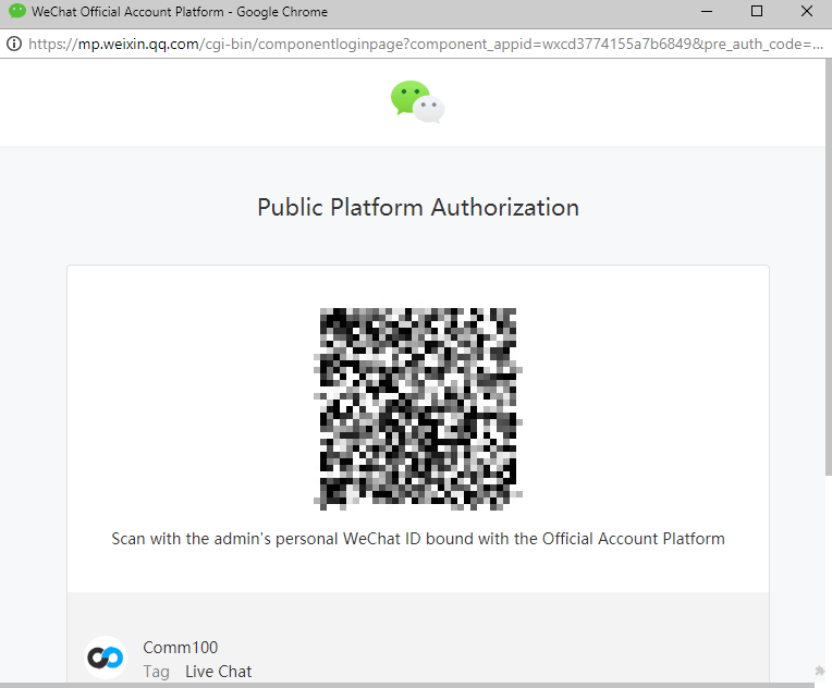 How can I integrate my WeChat Official Account with