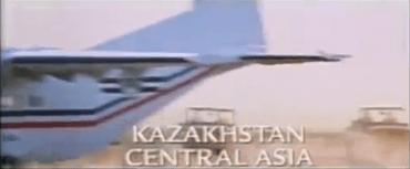 twine deleted Kazakhstan 1