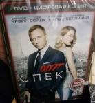 Un DVD piraté de Spectre...