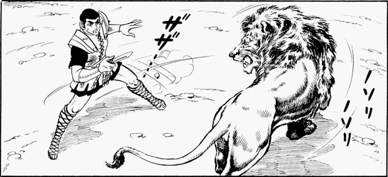 OHMSS manga (2)