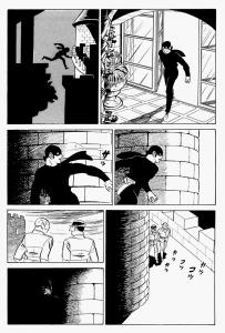 OHMSS manga (5)