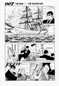 TMWTGG manga (3)