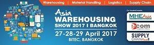 ASIA WAREHOUSING SHOW 2017