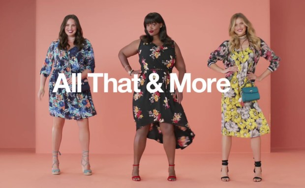All That & More | Target Style Commercial Song