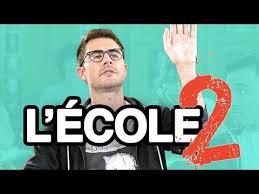 ecole2cyprien