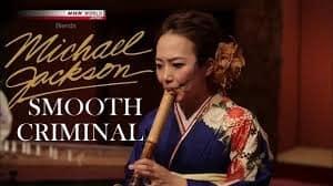 smooth_criminal_japonais