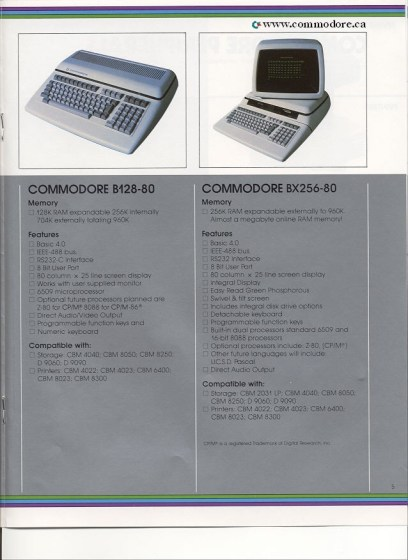BUSINESS LINE CONTINUED - B128 80, BX256 80 with Monitor and Drives