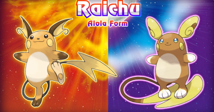 Source: Pokemon Sun and Moon trailer
