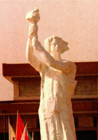 Goddess of Democracy, Beijing 1989