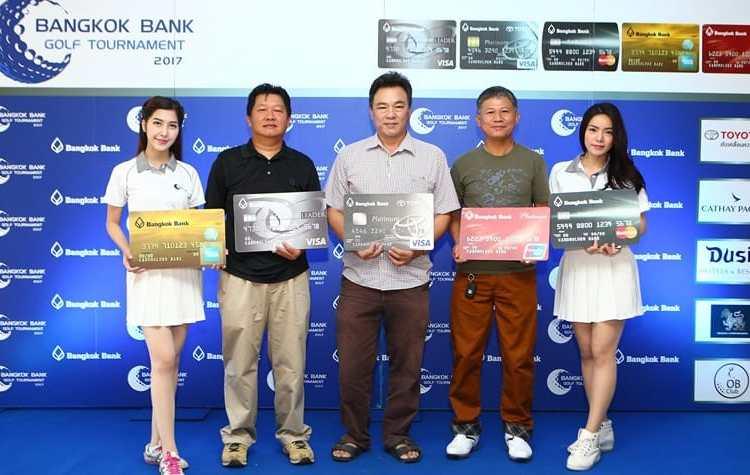 Bangkok Bank Golf Tournament 2017 สนามที่ 8 ณ สนาม เดอะ รอยัล กอล์ฟ แอนด์ คันทรี คลับ
