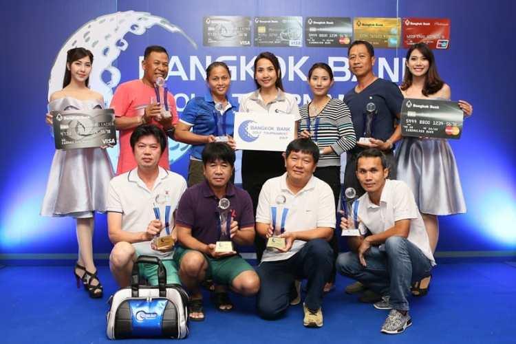 Bangkok Bank Golf Tournament 2017 สนามที่ 7 ณ สนาม รอยัล เลคไซด์ กอล์ฟ คลับ